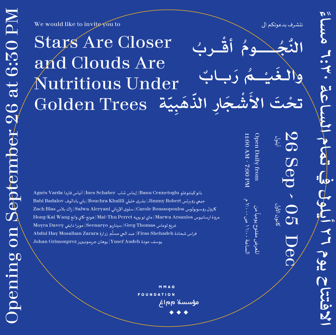 Stars Are Closer and Clouds Are Nutritious Under Golden Trees