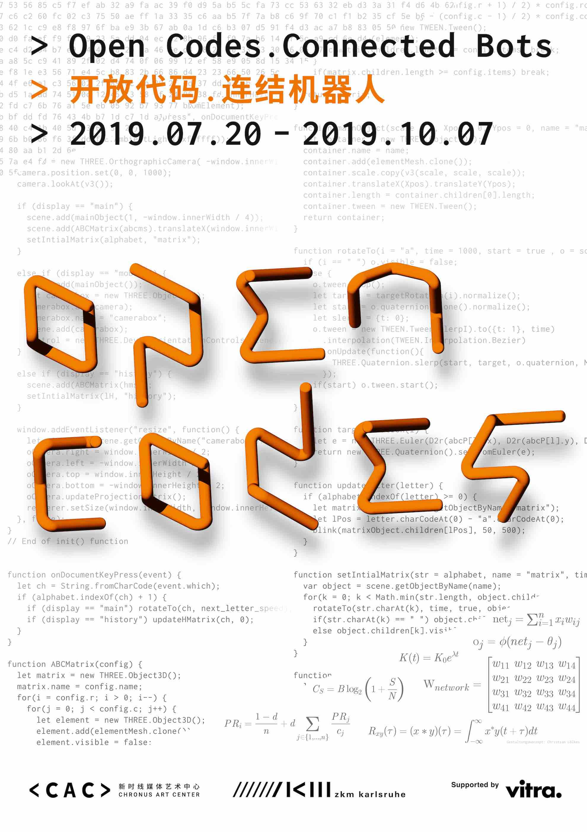 Open Codes. Connected Bots