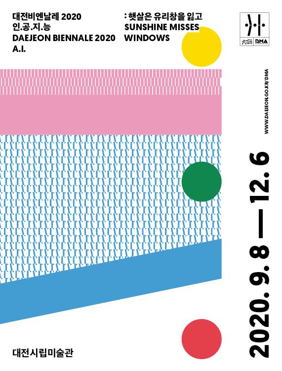 Daejeon Biennale 2020: AI